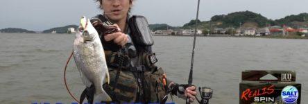 奥浜名湖で秋のキビレ&マゴチ釣り!!