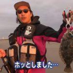 台風直後の浜松サーフをバスデイ製品で攻略!!