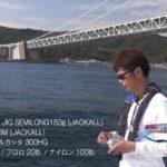秋の大阪湾で青物&タチウオをジギングで狙う!!